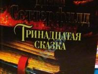 chem_zanimatsya_dolgimi_zimnimi_vecherami